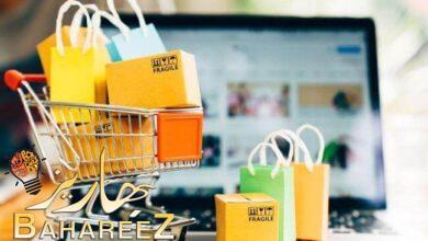 صورة كيفية التسوق عبر الانترنت وأهم النصائح ومزايا وعيوب التسوق اونلاين