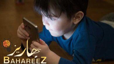 صورة أخطر أضرار الهاتف على الأطفال جسديا ونفسيا يجب تجنها